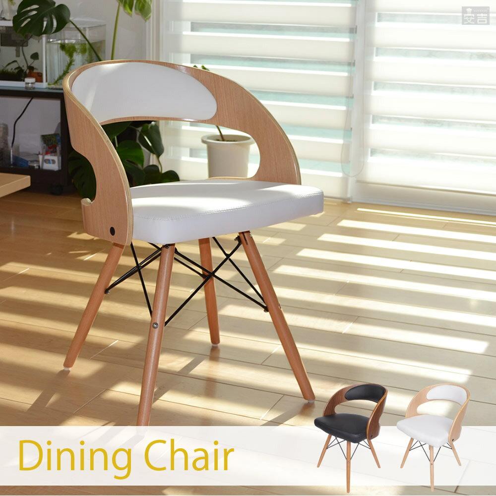 【送料無料】ダイニングチェアー 選べる2色 木製椅子 SC-04【あす楽】