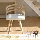 【送料無料】ダイニングチェアー おしゃれ 木製 選べる2色 木製椅子 SC-05【ウォルナット調】【木製椅子】【椅子】【ダイニングチェア】【キッチンチェア】【北欧】【あす楽】