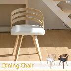 【送料無料】ダイニングチェアー おしゃれ 選べる2色 木製椅子 SC-05【あす楽】