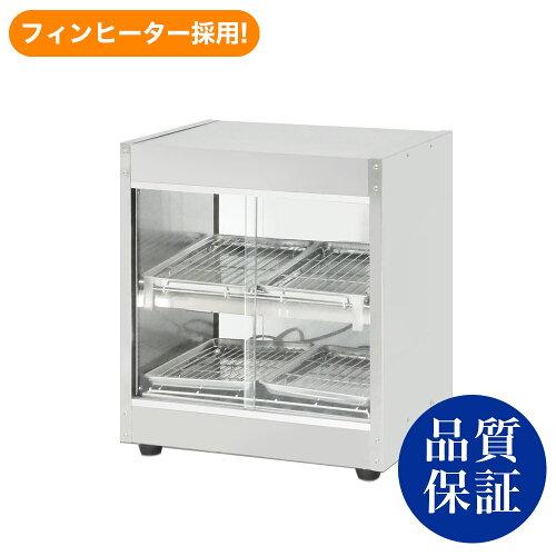 ホットショーケースPRO-4WSE【ショーケース 販...