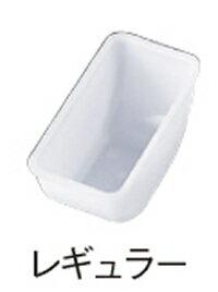 コンジメントディスペンサー インサートパン4801 TRAEX (レギュラータイプ)【収納】【ケース】【仕訳】【ストック】【ディスペンサー】【業務用】