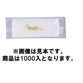 抗菌紙おしぼり ホワイトクリーン平【消耗品】【オシボリ】【お絞り】【手拭き】【業務用】