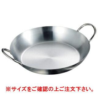 ステンレス モツ鍋 24cm 91724【両手鍋】【卓上鍋】【てっちゃん鍋】【宴会用】【鍋料理】【業務用】