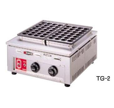 電気たこ焼器 TG-2【代引き不可】【【業務用】【業務用たこ焼き器 イベント お祭り 用品】【エイシン】