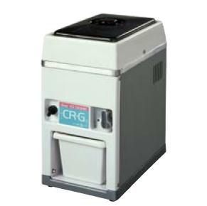 スワン 電動式 アイスクラッシャー CR-G【アイスクラッシャー かち割り氷 クラッシュ専用】【業務用】:OPEN キッチン