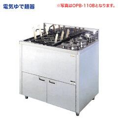 すばやい調理で、麺をイキイキ。電気ゆで麺器 OPB-110B