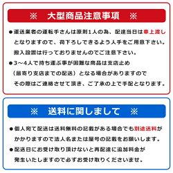 タニコーお好み焼きテーブル電気式TOTE-2K【き】【業務用】【グリドル】【鉄板焼用品】