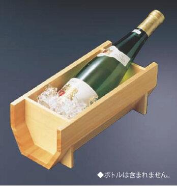 白木 ワインクーラー【シャンパンクーラー】【ボトルクーラー】【ワインクーラー】【業務用】