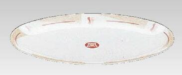 メラミン「凰」 小判皿24cm FN-2106【小皿】【取り皿】【取皿】【小分け皿】【業務用】