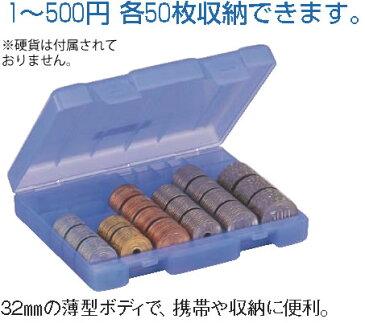コインケース M-650【コイン分け】【小銭入れ】【業務用】