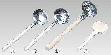 SA18-8牛丼杓子【鍋スプーン】【業務用】