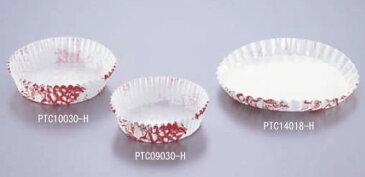 ペットカップ 帆船柄(300枚入) PTC14018-H 【ベーキングトレー 紙型】【ケーキ 洋菓子焼型】【製菓用品】【使い捨てモルド カップ ラッピング】【業務用】