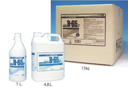 アルタン エタノール製剤 B-65V 15kg