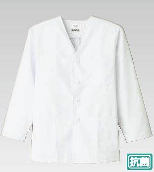 男性用調理衣 長袖 FA-320 4L【白衣 ユニフォーム 作業着】【厨房用】【給食用】【食堂用】【飲食店用】【業務用】