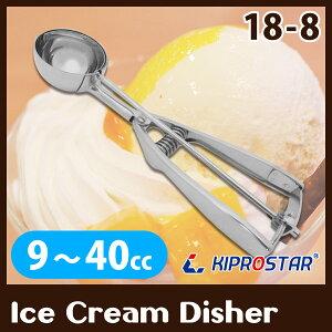 アイスクリームディッシャー ステンレス ディッシャー アイスクリーム スクープ