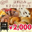 送料無料¥2000のopenov...