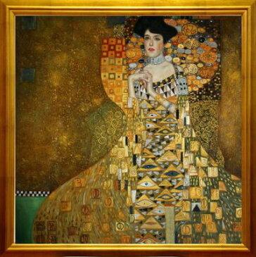 絵画クリムト『アデーレ・ブロッホ=バウアーの肖像』高級肉筆再現画 (50.0×50.0cm)額付 インテリアに・プレゼントに!