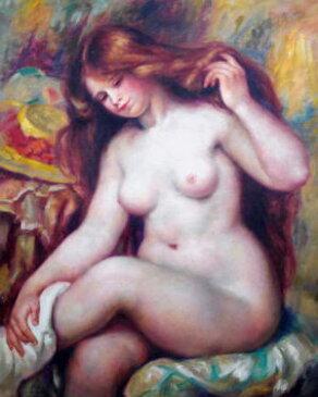 絵画ルノワール『ブロンドの髪の浴女』高級肉筆再現画 12号(50.0×60.6cm)額付