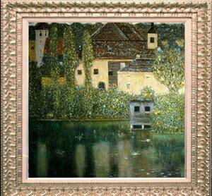 絵画クリムト『アッター湖畔のカンマー城 』高級肉筆再現画 (50.0×50.0cm)額付 インテリアに・プレゼントに!