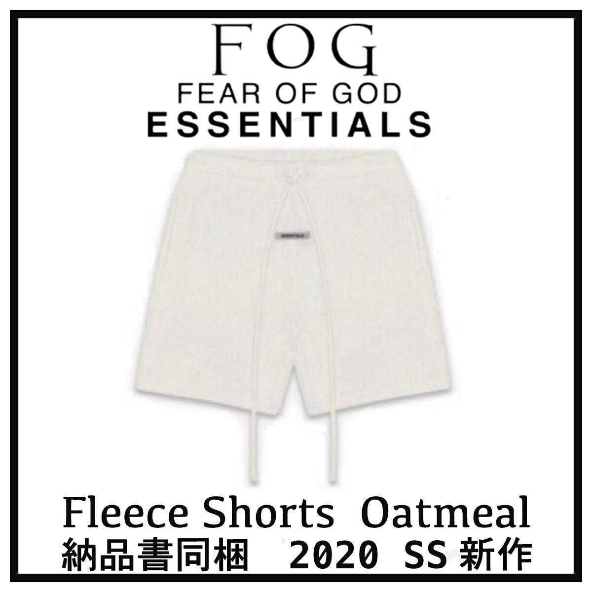 メンズファッション, ズボン・パンツ 2020 FOG FEAR OF GOD ESSENTIALS
