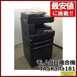 【美品】京セラKYOCERAA3対応モノクロ複合機TASKalfa181コピーFAXプリンタ複合機