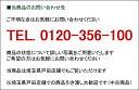 平机 平デスク オフィスデスク 事務机 スチールデスク LCSシリーズ 【新品オフィス家具】 3