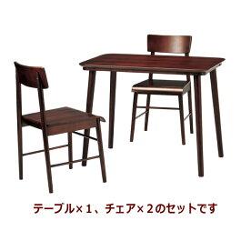 テーブル×1、チェア×2のセットです