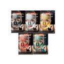 ピュアダム PUREDERM ギャラクシーピールオフマスク マスク スキンケア Galaxy Peel-Off Mask 韓国コスメ