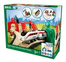 BRIOアクショントンネルトラベルセット