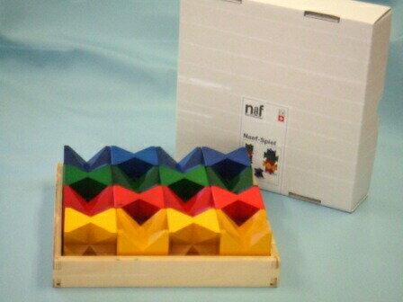ネフスピール ネフ社 naef spiel 積木 積み木 カラフル 木のおもちゃ ニキティキ 0歳 1歳 2歳 3歳