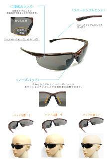 人気商品!】DRWK★二重焦点(老眼つき)スポーツサングラス(既成老眼鏡)これは便利!よく見える