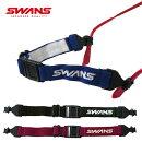 (スワンズ)SWANSスポーツメガネバンドスポーツバンド子どもから大人まで!3色ありブラック/ブルー/ワインレッド【オススメ】【売れ筋】【RCP】