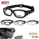 ZETT(セット)スポーツゴーグルメガネZT-301メガネセットジュニアサイズゴーグルメガネ度付きは薄型UVカットレンズ近視、遠視、乱視対応