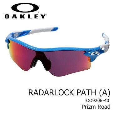 OAKLEY (オークリー) RADARLOCK PATH (A) Prizm road /SKY スポーツサングラス ユニセックス レーダーロック パス oo920640