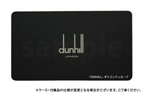 DUNHILLダンヒルキーケースL2S850Aベルグレイブブラック×オックスブラッド7フック式BELGRAVE7HookKeycase