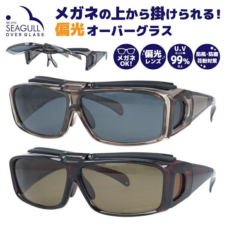 眼鏡・サングラス, サングラス  ARC Style SGB5007 2 63