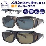 アークスタイル サングラス 偏光サングラス アジアンフィット ARC Style SGB5007 全2カラー 63サイズ オーバーグラス ユニセックス メンズ レディース