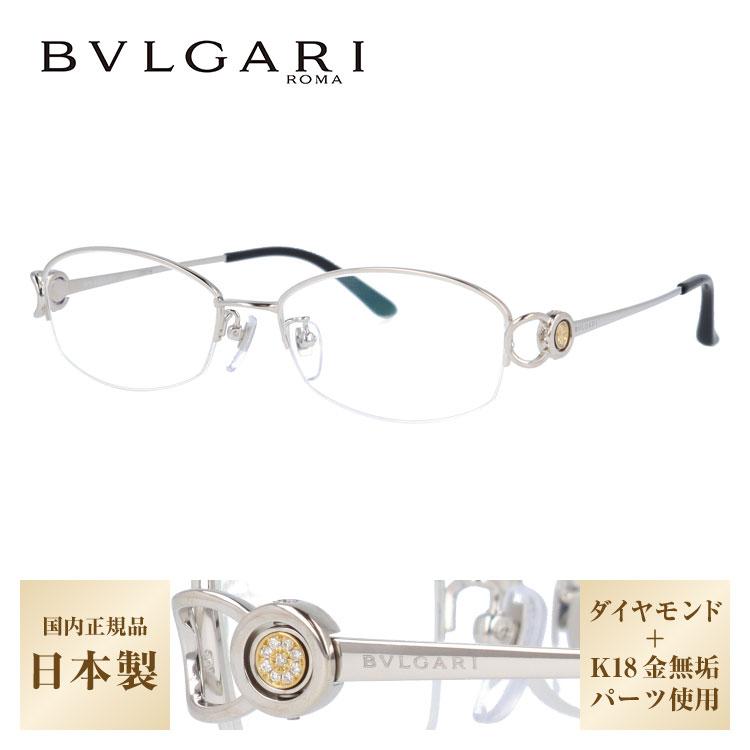 ブルガリ BVLGARI 眼鏡フレーム BV2065TG 420 54 シルバー メンズ レディース 伊達メガネ【 国内正規品 /日本製/Made in JAPAN】【保証書付き】:Dream Pocket -ドリームポケット-