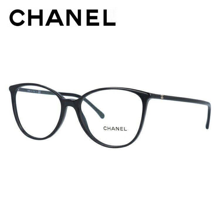 CHANEL 154 PC CHANEL CH3373 C501 54