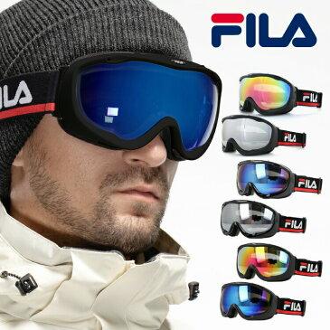 フィラ ゴーグル ミラーレンズ アジアンフィット FILA FLG 7036B 全3カラー ユニセックス メンズ レディース スキーゴーグル スノーボードゴーグル スノボ