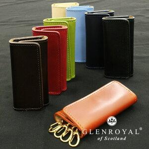 Bridle leather key case Glen Royal GLENROYAL 03-2558 كل 8 ألوان 4 HOOK KEY CASE 4 متتالية حالة جلدية رئيسية