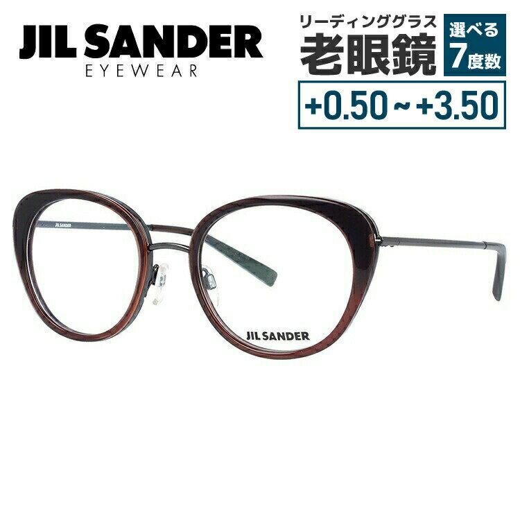 眼鏡・サングラス, 眼鏡  PC JIL SANDER J2001-C 52