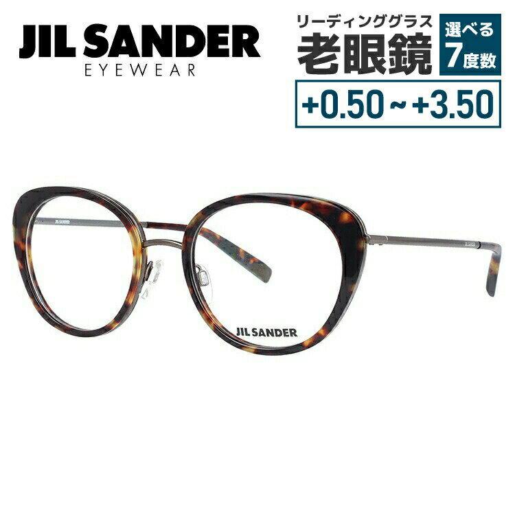 眼鏡・サングラス, 老眼鏡  PC JIL SANDER J2001-D 52