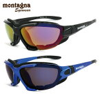 モンターニャ サングラス 偏光レンズ ミラーレンズ アジアンフィット montagna MTS5001 全2カラー 56サイズ(スポンジ・ベルト付き) スポーツ メンズ レディース