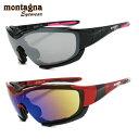 モンターニャ サングラス ミラーレンズ アジアンフィット(フレキシブルノーズバッド) montagna MTS5002 全2カラー 130サイズ(スポンジ・ベルト付き) スポーツ メンズ レディース 【ケース付き】