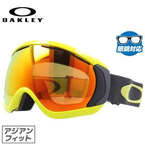 【訳あり】オークリー ゴーグル OAKLEY 2016年-2017年新作 Canopy キャノピー OO7081-08 アジアンフィット Citrus Iron Fire Iridium スキー スノーボード ミラーレンズ