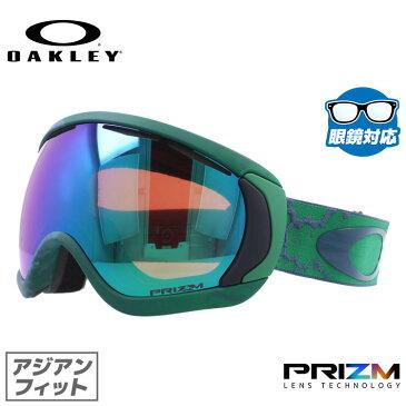 メガネ対応 スノーゴーグル オークリー ゴーグル OAKLEY 2016年-2017年新作 Canopy キャノピー OO7081-09 アジアンフィット Chemist Jade Green Prizm Jade Iridium スキー スノーボード ミラー