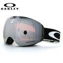 オークリー ゴーグル フライトデッキ XM プリズム ミラーレンズ レギュラーフィット OAKLEY FLIGHT DECK XM OO7064-21 ユニセックス メンズ レディース スキーゴーグル スノーボードゴーグル スノボ