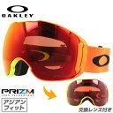 オークリー ゴーグル 限定モデル エアブレイク XL プリズム ミラーレンズ アジアンフィット OAKLEY AIRBRAKE XL OO7078-21 シグネチャー ユニセックス メンズ レディース スキーゴーグル スノーボードゴーグル スノボ