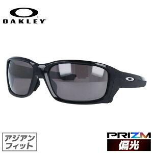 オークリー OAKLEY サングラス ストレートリンク OO9336-04 61 ポリッシュドブラック アジアンフィット STRAIGHTLINK プリズムレンズ 偏光レンズ メンズ レディース スポーツ アイウェア ミラーレン